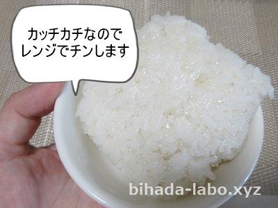 konnyakumai-reito2