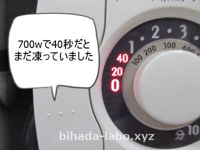 konnyakumai-reito4