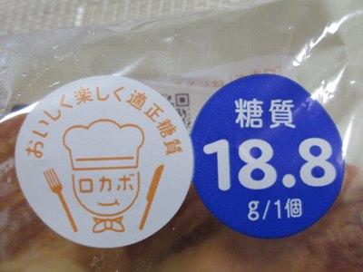 lawson-almond3