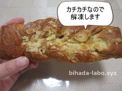 lawson-almond4