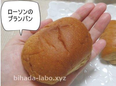 lawson-blan-size