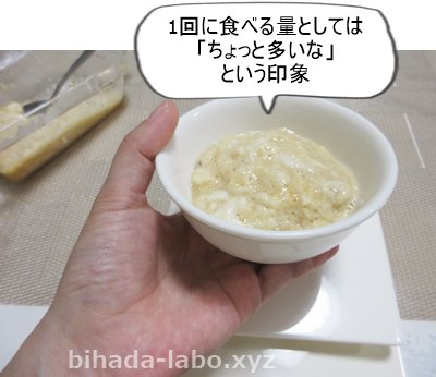 nagaimo4