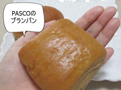 pasco-blan-size