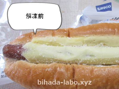 pasco-sausage4