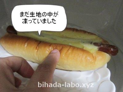 pasco-sausage7