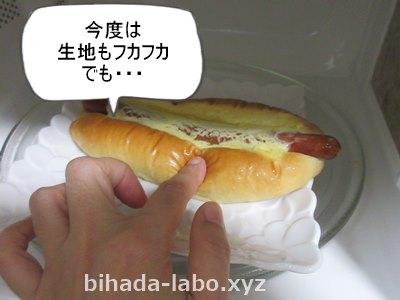 pasco-sausage9
