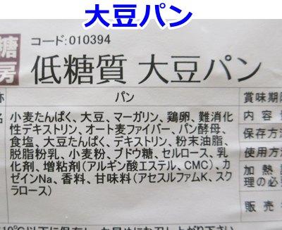 teito-kobo-daizupan-zairyo