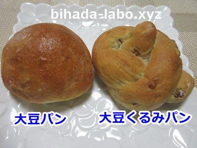 teito-kobo-kurumipan7