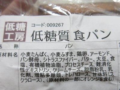 bran-syoku11