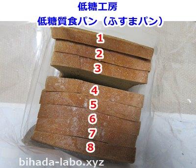 bran-syoku2