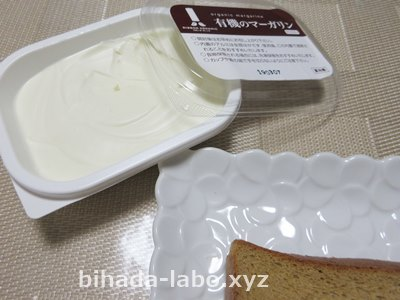 bran-syoku5