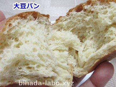 teito-kobo-daizupan7-1