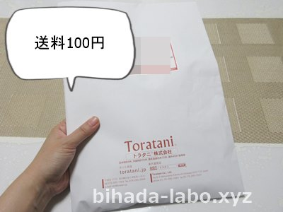 toratani3