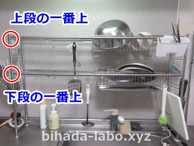 mizukiri1-1