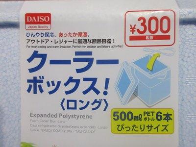 daiso-cooler2