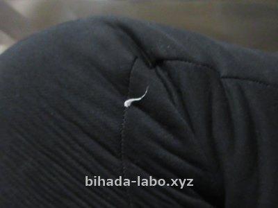 boa-pants1