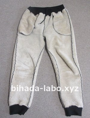 boa-pants4