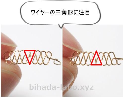 makizume-wire3