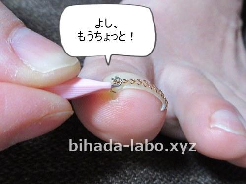 makidume-seiko14
