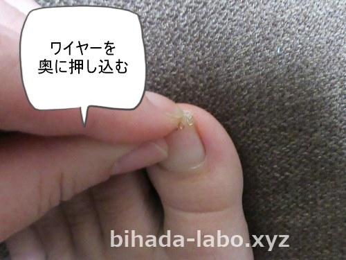 makidume-seiko16