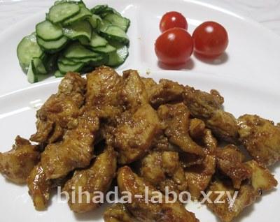 tandoori-chicken1