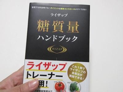 teito-book
